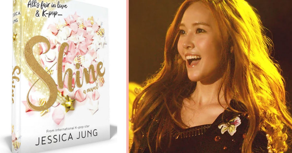 """A Fan Analyzed The Preview Of Jessica Jung's Novel """"Shine"""" And Their Take  Is Juicy AF - Koreaboo"""