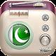 All Pakistan Radio Live Free APK
