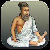 Thirukural Tamil - திருக்குறள்
