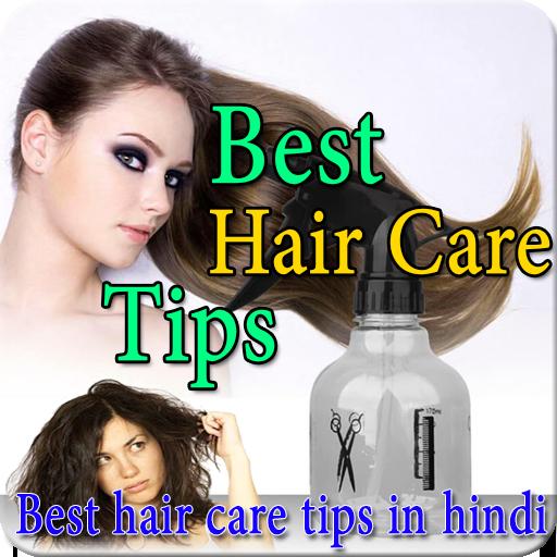 best hair care tips in hindi (app)