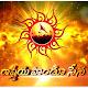 Download RHS - Rashtriya Hindu Sena For PC Windows and Mac