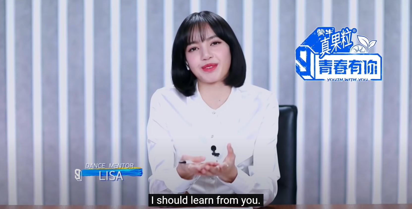 lisa learn