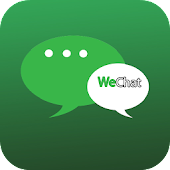 Guide For Wechat Free call