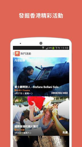 Playroll - 發掘香港好玩活動
