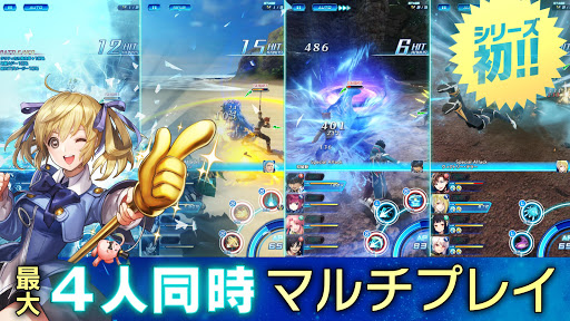 STAR OCEAN -anamnesis- 3.3.0 Screenshots 15