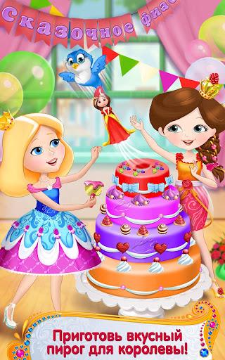 Фиаско на дне рождения для планшетов на Android