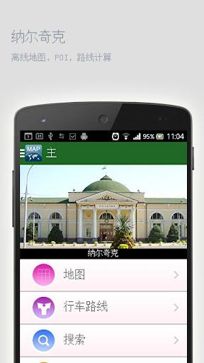 動態桌布類熱門免費下載- Google Play Android 應用程式