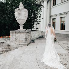 Wedding photographer Alina Vadimova (VadimovaFOTO). Photo of 17.01.2018