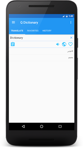 English Arabic Dictionary  screenshots 1