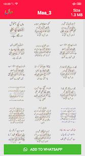 Urdu Stickers For Whatsapp App Download For Android 6