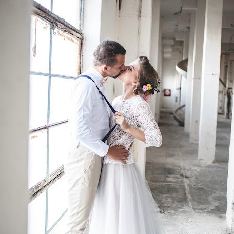 Svatební fotograf Michaela Valášková (Michaela). Fotografie z 06.10.2017