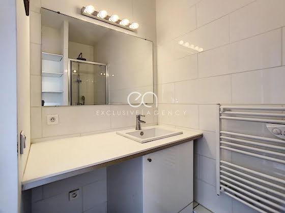 Location appartement 2 pièces 41,84 m2