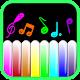Baby Piano (app)