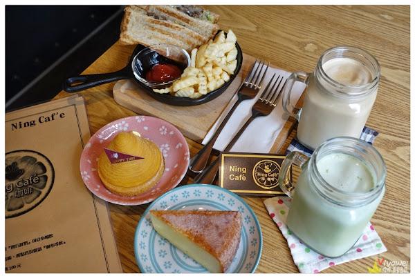 檸咖啡(苗栗頭份)-有插座/有WIFI/不限時-Brunch輕食&甜點下午茶咖啡廳