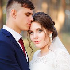 Wedding photographer Ekaterina Zmeeva (Tvoymir). Photo of 21.09.2018