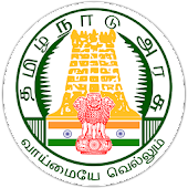 Tamilnadu Government Websites