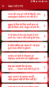 Hindi Shayari, WhatsApp Status & Jokes 2019 App Download For Android 6