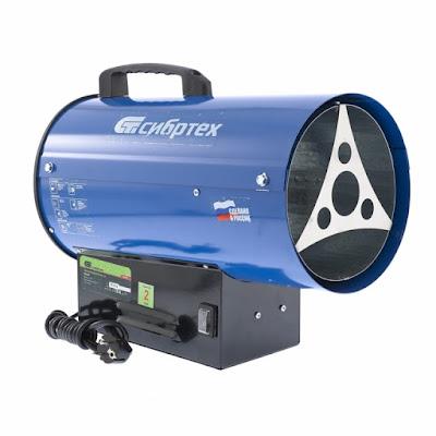Теплогенератор газовый Сибртех gh-18 18 квт