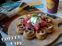 Coffee Cape  station