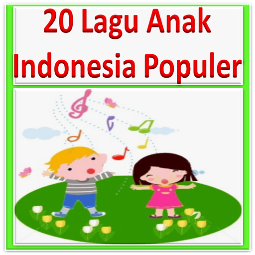 Lagu Anak Anak Indonesia (game)