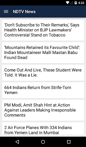 All News India