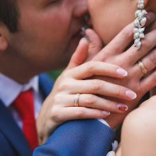 Wedding photographer Alina Moskovceva (moskovtseva). Photo of 13.01.2016