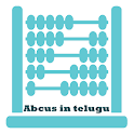 Learning Abacus in Telugu