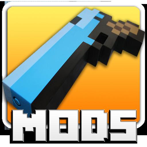Guns Mods for Minecraft PE 書籍 App LOGO-硬是要APP