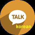 korean master