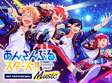 あんさんぶるスターズ!!Music - ONLY YOUR STARS! Edition -のおすすめ画像1