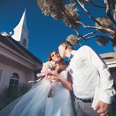 Wedding photographer Darya Nagovicina (nagovitsina). Photo of 03.05.2014