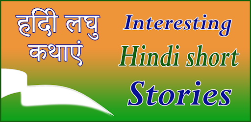 Best Hindi Stories – Apps on Google Play