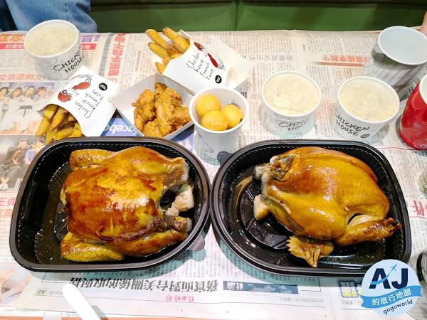 香雞城 全台灣第一家手扒雞 重溫小時候的美好滋味 新莊龍安店