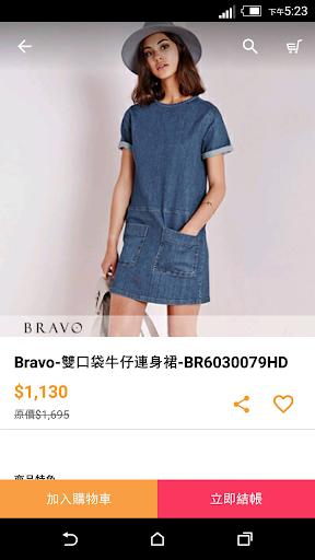 購物必備免費app推薦|Bravo專業全尺碼流行時裝線上免付費app下載|3C達人阿輝的APP