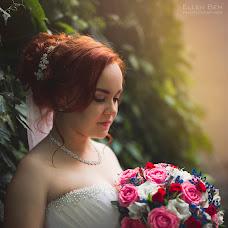 Wedding photographer Ellen Bem (Senjab). Photo of 18.09.2017