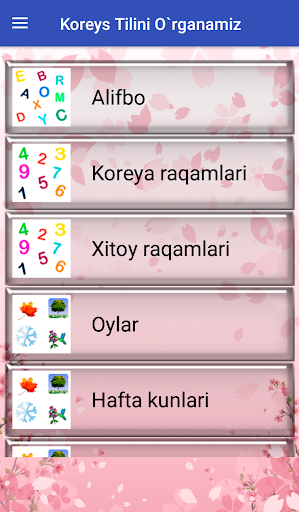 Koreys Tilini O`rganamiz 1.1.6 screenshots 2