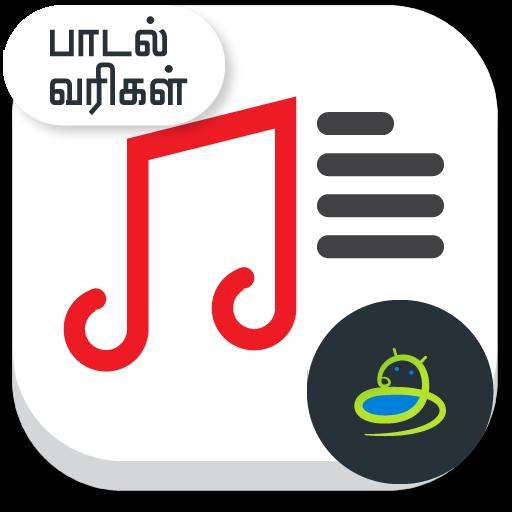 Randki Tamil piosenki do pobrania
