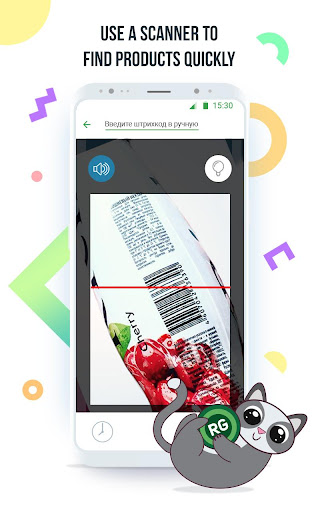 Rate&Goods - product scanner and reviews Apk apps 1
