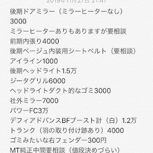 アルテッツァ  SXE10 RS200のカスタム事例画像 拓海さんの2019年11月27日22:09の投稿