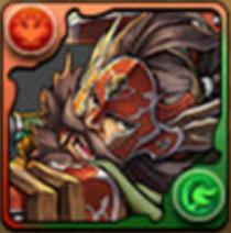 焔猛龍の戦士・グリゴリー