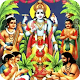 satyanarayan mantra audio for PC Windows 10/8/7