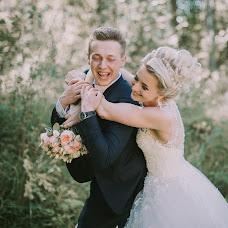 Wedding photographer Vasiliy Ogneschikov (Vamos). Photo of 13.09.2018