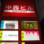 nakanishi in osaka in Osaka, Osaka, Japan