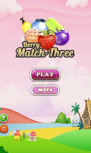 浆果三消传奇