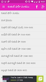 Telangana History in Telugu - náhled