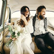 Düğün fotoğrafçısı Nikita Lisicyn (NekitFox). 20.03.2019 fotoları