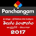 Telugu Calendar 2017 Festivals Telugu Rasi Phalalu icon