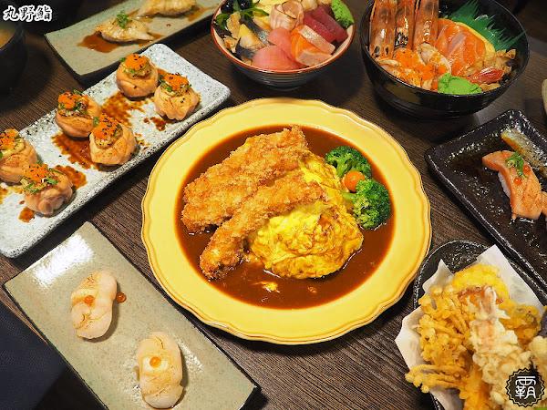 丸野鮨日式料理,科博館附近平價丼飯,日式紅醬蛋包飯有傳統風味,適合全家用餐!(台中丼飯/科博館美食/台中壽司)