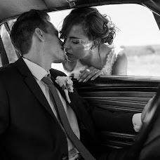 Esküvői fotós Rafael Orczy (rafaelorczy). Készítés ideje: 25.06.2017