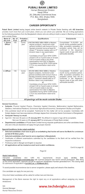 Pubali Bank limited Senior oficer Job Circular